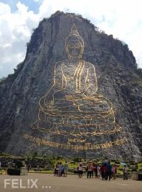 a07e5-buddhamountain